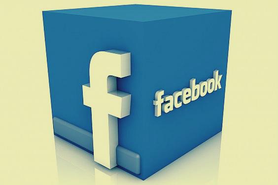 المصري لايت 5 خطوات توضح لك اختراق حسابك في فيس بوك المصري لايت