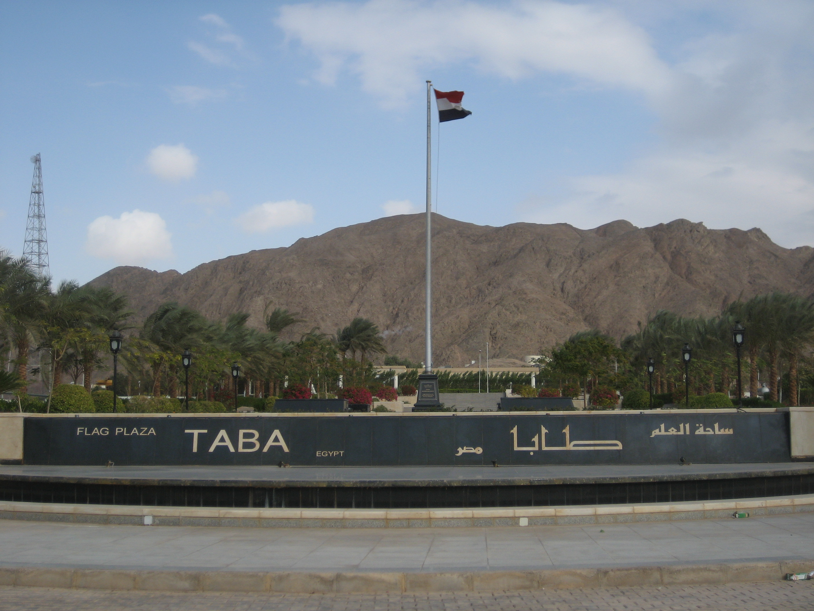 Flag_Plaza_Taba_Egypt