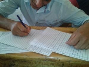 كتابة المكتب