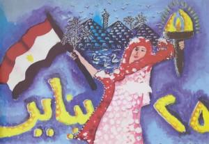 1- أبو بكر حمدى محمد (القاهرة)