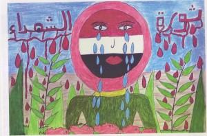 15 ديما محمد على (الإسكندرية)