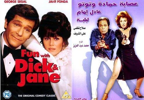 المصري لايت أشهر 10 أفلام عادل إمام الملطوشة من السينما