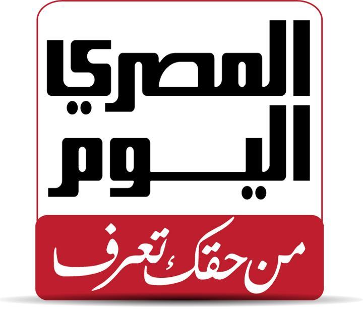 صورة فريق المصري اليوم