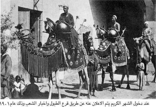 طقوس استطلاع الهلال في مصر