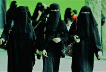 وزارة العدل السعودية تضع شرطاً لزواج المطلقة مجدداً