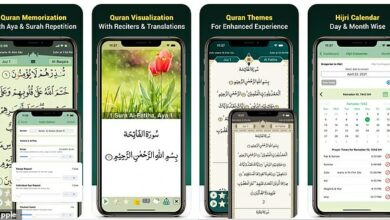 تطبيق القرآن الكريم في الصين
